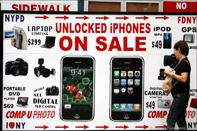 Unlocked iPhones On Sale