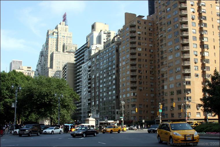 Многоэтажки около Центрального Парка